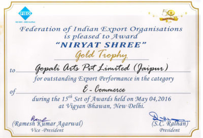 Niryat Shree Gold Trophy Certificate